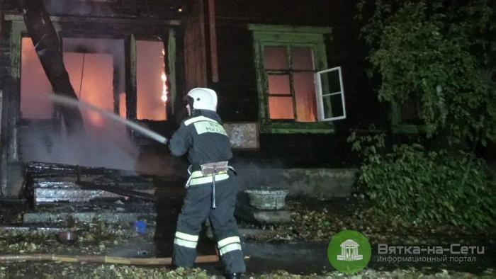 В Кирове объявили сбор помощи пострадавшим от пожара на Блюхера