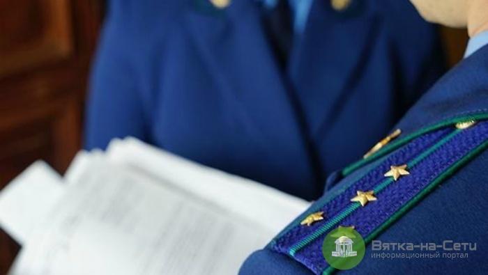 Самый богатый прокурор региона за год заработал 4,7 млн рублей