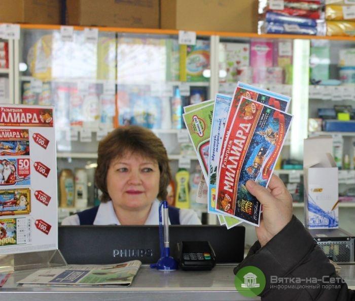 Кировчане стали чаще покупать лотерейные билеты