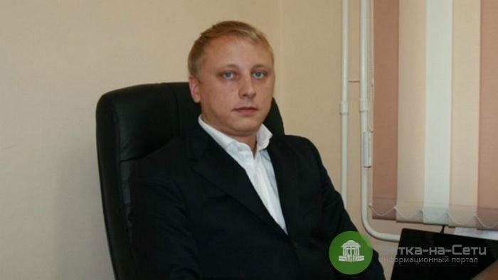 В Кирове за присвоение 900 тысяч рублей осудили экс-директора «КРИК»