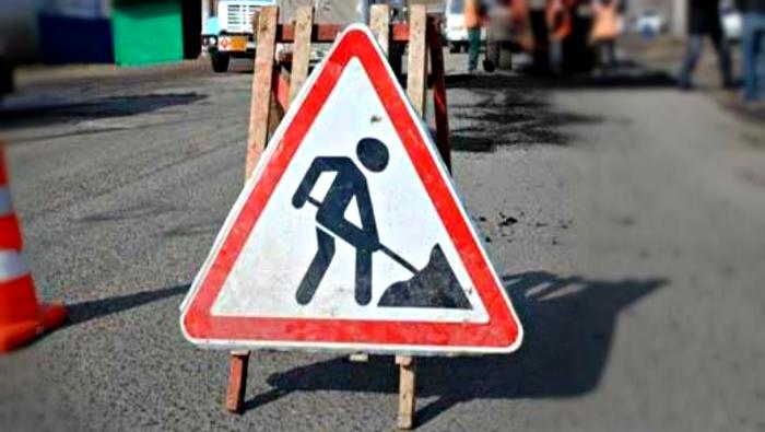 Переезд на ул. Потребкооперации будет закрыт на ремонт