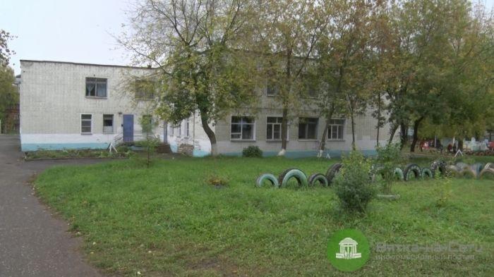 В Кирове детсад №63 временно закроют из-за работ по дезинфекции