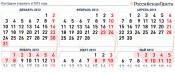 10 выходных в Новогодние праздники и 9 в майские