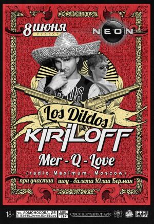 Dj KIRILOFF & Mer - Q - Love