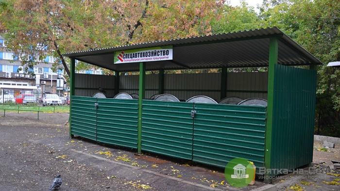 В поселке Новом появится первая закрытая контейнерная площадка