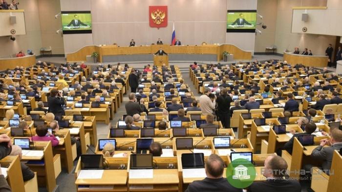 Депутаты Госдумы РФ от Кировской области отчитались о доходах