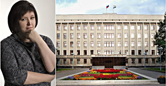 Елена Мальцева возглавила департамент госсобственности в областном правительстве