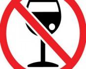Более 1200 литров алкоголя изъяли полицейские за праздничные дни