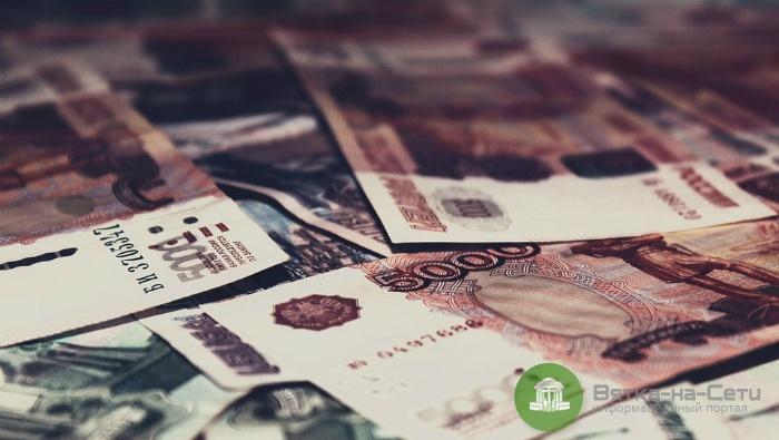 В Кировской области создатель финансовой пирамиды обманул граждан на 69 млн рублей