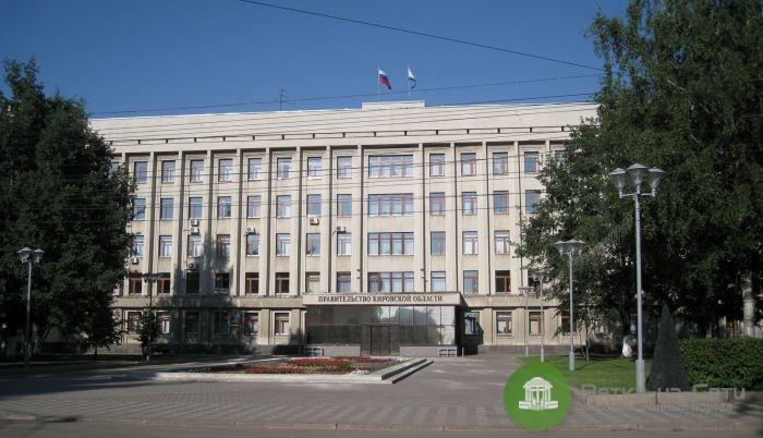 У Кировской области новый министр транспорта