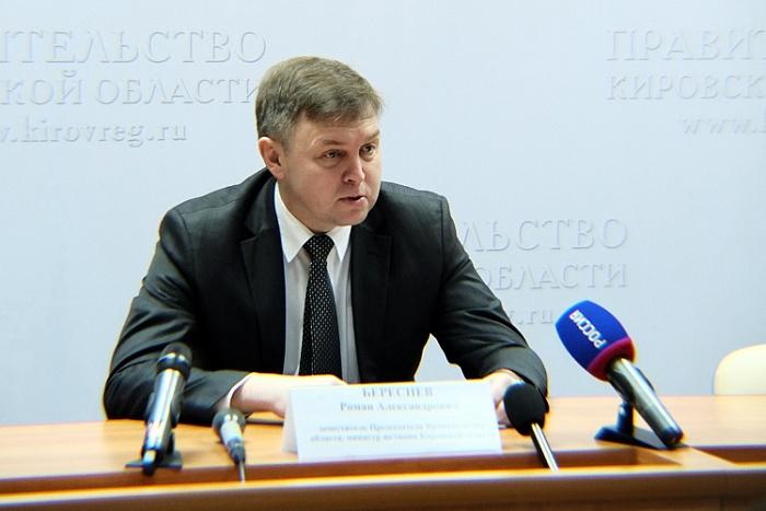 Роман Береснев уходит из правительства