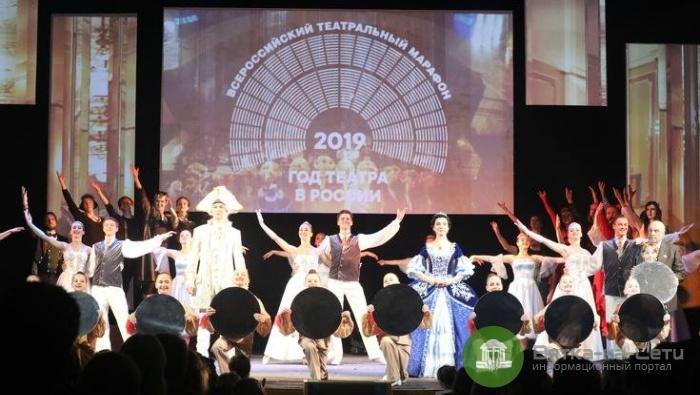 Кировская область примет эстафету Всероссийского театрального марафона