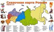Летучий корабль проведет Всемирные сказочные игры в Кирове