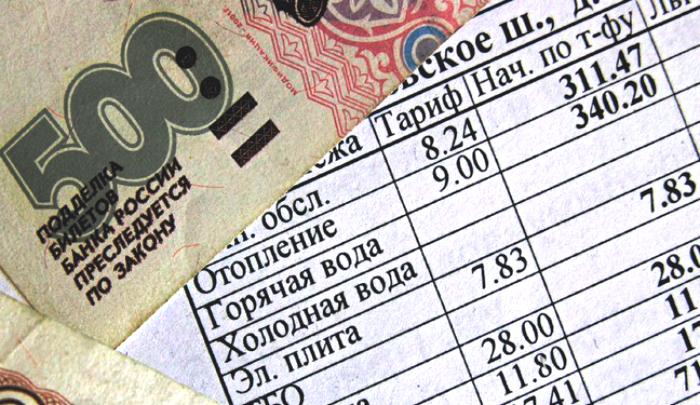 ООО «ЖЭК-4» незаконно начисляло дополнительную плату за ремонт жилья