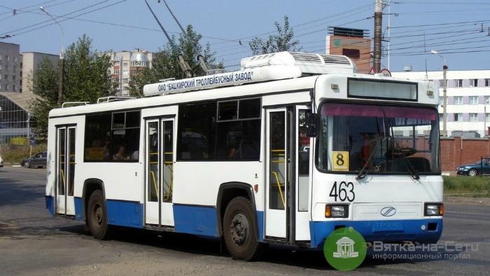 В АТП начали проверку по факту падения ребенка из троллейбуса