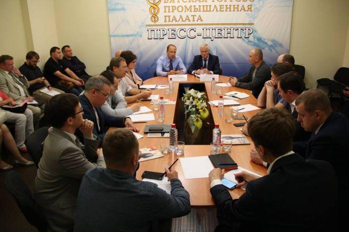 В Кирове создаётся Совет рынка