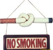 17 ноября - Международный день отказа от курения