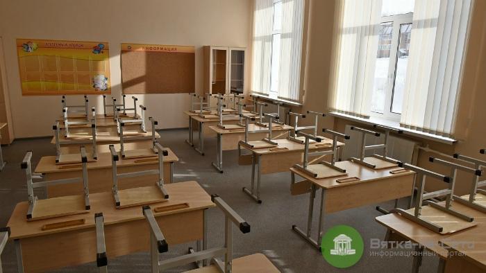 Второй корпус школы № 51 откроется в апреле