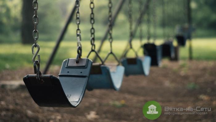 В Слободском ребенок травмировался в детском саду, возбуждено уголовное дело