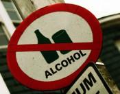 Часы продажи алкоголя в Кирове вновь сократят