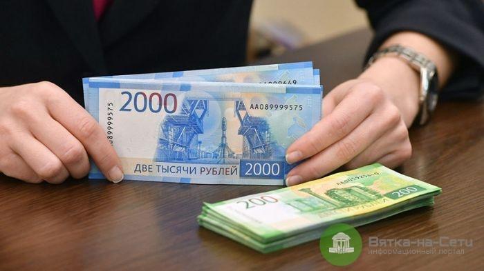 Кировские чиновники одни из самых бедных в стране