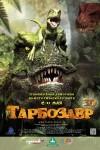 Тарбозавр в 3D