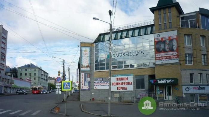 В Кирове начнут борьбу с рекламой на улицах города