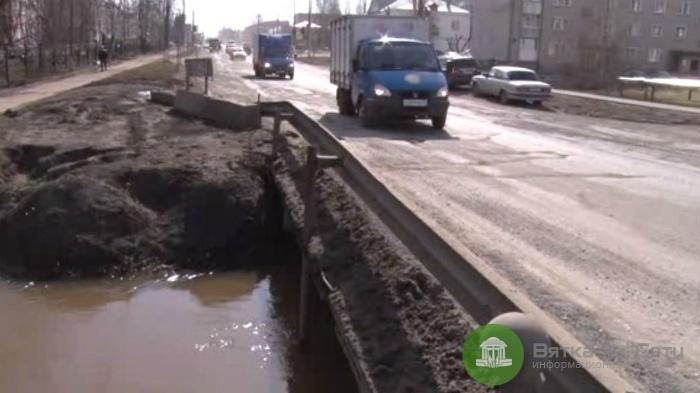 На мосту через Чумовицу сделают ямочный ремонт
