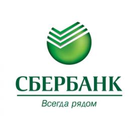 Каждый третий пенсионер Кировской области получает пенсию через Сбербанк