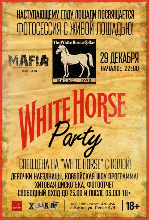 WHITE HORSE PARTY