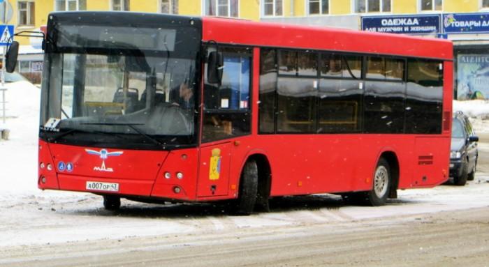 С 29 февраля изменится расписание движения общественного транспорта