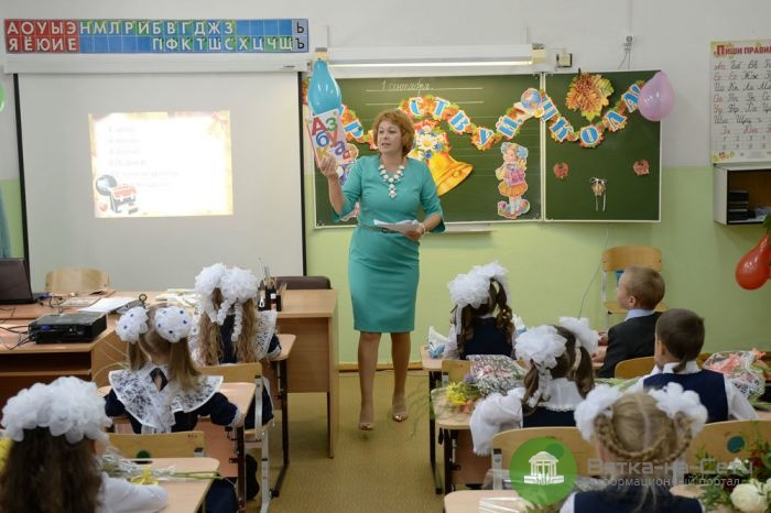 В Минпросвещения заявили, что зарплаты учителей больше 26 тысяч рублей