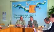 В кировской области найден верный вектор взаимодействия общества и власти