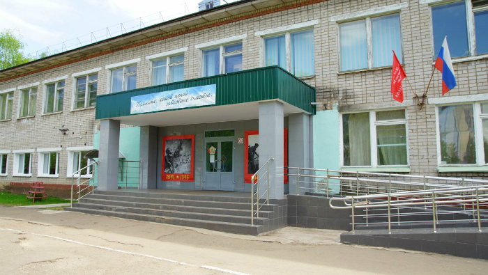 Кировскую школу эвакуировали из-за ЧС