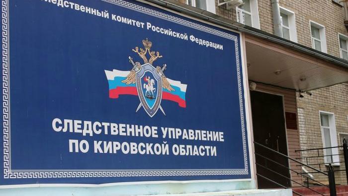 Начальник отдела кировского УФСИН подозревается в махинациях