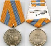 За спасение человека кировчанин-герой получит медаль МЧС