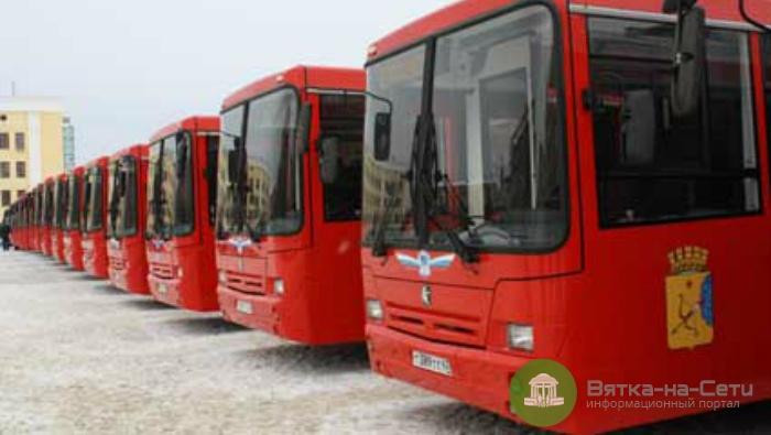 Для жителей Коминтерна и Нововятска продлят автобусы