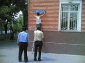 Кировские улицы ждут таблички с двойными названиями?
