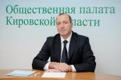 Е-демократия Кирову не нужна