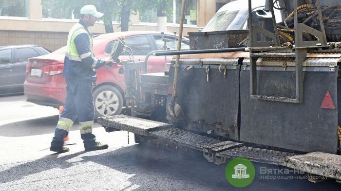 В Кирове отремонтируют Привокзальную площадь и улицу Комсомольскую