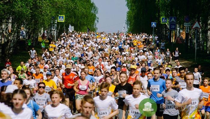В забеге «Ласковый MAY» приняли участие более 1500 человек