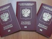 Кировчане могут оформить загранпаспорт на рабочем месте