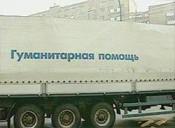 «Почта России» присоединилась к акции помощи пострадавшим на Кубани