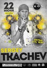 SERGEY TKACHEV (Moscow)