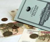 В Кирове возобновлены выплаты социальных компенсаций