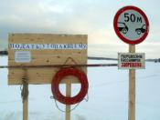 В Кировской области открыли ещё три ледовые переправы