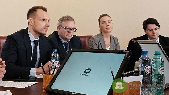 В правительстве области подвели итоги работы «Нанолека»