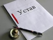 Обсудим Устав Кирова вместе