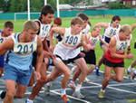 Спартакиада по военно-прикладным видам спорта