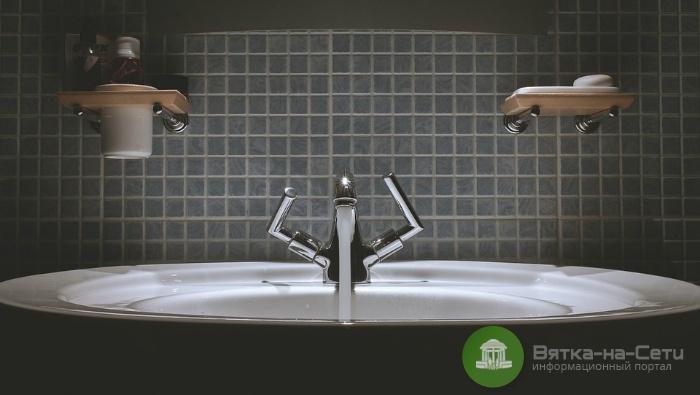 «Водоканал» заверил кировчан, что тариф на воду не изменится
